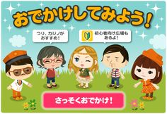 DEAR SWEETS*: How-to: Register for Ameba Pigg