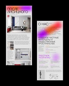 UR BUREAU on Behance Adobe Indesign, Adobe Photoshop, Text Layout, Book Layout, App Design Inspiration, Business Inspiration, Graphic Design Branding, Graphic Design Posters, Adobe Illustrator