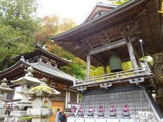 """Kitamuki-Konnon""(Tempio), Bessyo-Onsen(Terme), Ueda Nagano Japan"