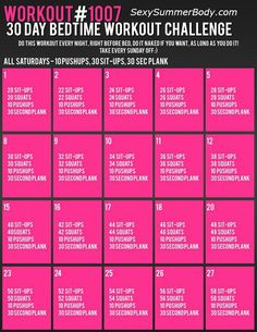 30 day bedtime routine