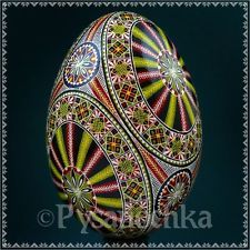 Real Ukrainian Pysanka Goose Pysanky Best by Halyna, Easter Egg