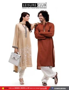 leisure club eid collection 2013 5 Leisure Club Eid Collection 2013