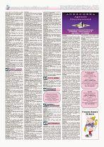 Sfoglia la rivista on line  Per il formato rivista clicca qui: http://issuu.com/polepositioncz/docs/giornale_590_web?e=7012525%2F7070374   Per il formato pdf clicca qui: http://www.poleposition.cz.it/giornale_590.pdf  Registrati sul nostro portale www.poleposition.cz.it per diventare utente ed accedere alle funzioni del sito.  Iscriviti alla newsletter per ricevere il file del giornale sulla tua mail e consultarlo comodamente sul tuo pc, smartphone e tablet...