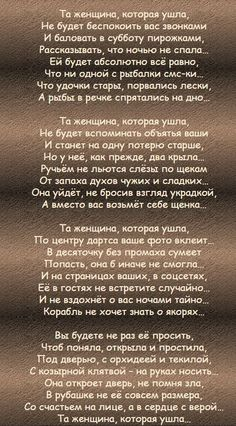 Ирина Самарина-Лабиринт Sheet Music, Motivation, Love, Reading, Words, Quotes, Thoughts, Quotations, Amor