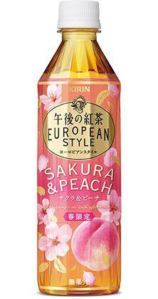 ~ 午後の紅茶  ヨーロピアンスタイル サクラ&ピーチ ~ Afternoon tea European-style cherry & Peach (Translated) ~