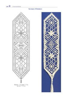 Crochet marque page Tattoo Dentelle, Bruges Lace, Bobbin Lacemaking, Vintage Inspiriert, Bobbin Lace Patterns, Crochet Bookmarks, Lace Heart, Point Lace, Lace Jewelry