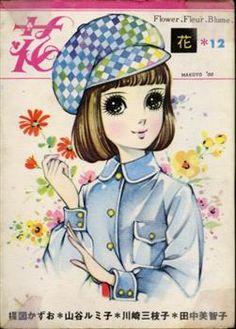 Takahashi Macoto : Hana#12