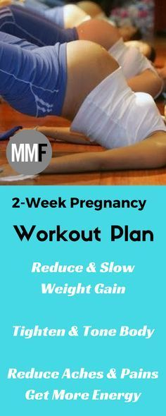 Tone Up with this 2 Week At Home Pregnancy Workout Plan.