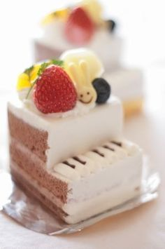 A little piano cake