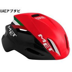 (25日迄クーポン最大8%OFF)メット(MET) マンタ HES <'17チームレプリカ> エアロヘルメット Bicycle Helmet, Cycling Helmet