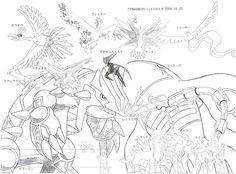 Production Artwork from the Pokemon Anime and Games! Concept Art Books, Pokemon Sketch, Pokemon Fan, Character Design References, Creature Design, Digimon, Book Art, Anime, Fan Art