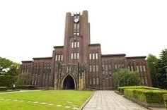 東京大学 日本留学ラボ 外国人学生のための日本留学総合進学情報ウェブサイト