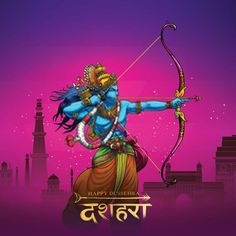 Dussehra images in hindi for friends Happy Dusshera, Dussehra Images, Red Background Images, Lord Rama Images, Ganesh Wallpaper, Animated Love Images, Festival Background, Indian Festivals, Creative Posters