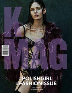 #78 K MAG ISSUE #POLISHGIRL #FASHIONISSUE Foto Zuza Krajewska Model Alicja Tubilewicz