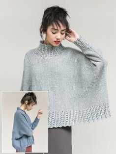 3bf4de681bf58 Haven - Knit this ladies boxy sweater or jacket from Rowan Loves…Creative  Focus ™