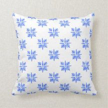 DREAMROSE: Products on Zazzle Cheap Throw Pillows, White Pillows, Couch Pillows, Outdoor Throw Pillows, Custom Pillows, Decorative Pillows, Pillow Quotes, Bed Throws, Blue Flowers