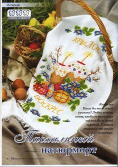 Gallery.ru / Фото #28 - Все о рукоделии №2(11) 2013 - Chispitas