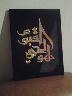 Calligraphie Maorie 55 best pyrogravue et calligraphie arabe dn creation images on