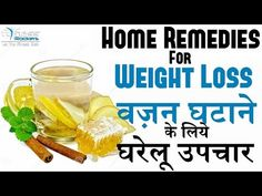 Easy & Fast Fat Loss or Weight Lose Home Remedies 2 | Hindi | Fitness Ro...