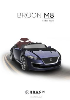 broon _ kids electric ride on car see more 3 2 are there battery operated cars for older