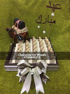 Ramadan Decorations, Eid, Chocolate, Ramadan Gifts, Gift Ideas, Chocolates, Brown
