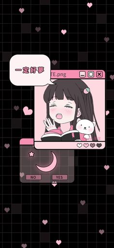 Anime Backgrounds Wallpapers, Cartoon Wallpaper Iphone, Anime Scenery Wallpaper, Cute Cartoon Wallpapers, Pretty Wallpapers, Animes Wallpapers, Cute Pastel Wallpaper, Soft Wallpaper, Cute Patterns Wallpaper