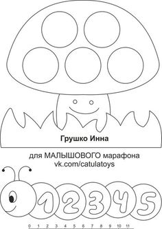 """ФетроШкола """"С ЛЮБОВЬЮ ДЕТЯМ!"""""""