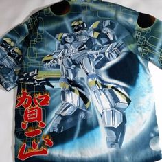 MASSIVE Silver Robot Anime Japanese Writing (D360) #Massive #ButtonFront
