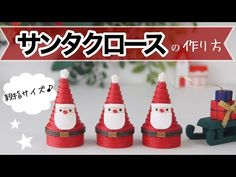 Eco Craft, Weaving, Christmas Ornaments, Holiday Decor, Youtube, Crafts, Home Decor, Manualidades, Decoration Home