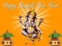Happy Bengali New Year In Advance. For New Year Special Gifts Please Visit goo.gl/mJsSjg