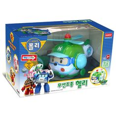 Robocar Poli HELLY Wireless Remote Control RC Robot Car Educational Toy for Kid     eBay