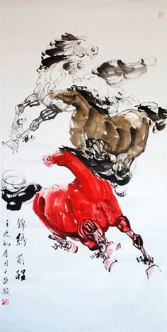 Chinese New Year of the Horse | The 11th House