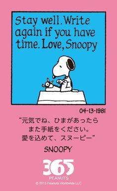 The Author. Peanuts Cartoon, Peanuts Snoopy, Peanuts Comics, Snoopy Love, Snoopy And Woodstock, Snoopy Images, Snoopy Comics, Charlie Brown Peanuts, Have Time
