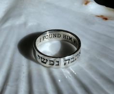 """I found him whom my soul loves. (Song of songs 4:3) , Hebrew Bible verse Silver ring """"Matzati Et She'Ahava Nafshi"""" Wedding, Anniversary"""