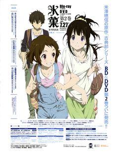 Eru, Mayaka and Houtarou / Hyouka 氷菓 Kyoto Animation, Anime Base, Best Mysteries, Hyouka, Mystery Novels, School Boy, Sword Art Online, Shoujo, Me Me Me Anime