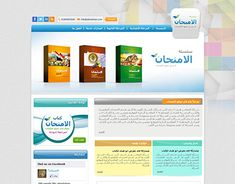 """Check out new work on my @Behance portfolio: """"Al-Emthan UX/UI"""" http://be.net/gallery/66281217/Al-Emthan-UXUI"""