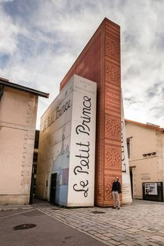 entrance to the Méjanes Library, or the City of Books in Aix-en-Provence, France.