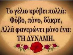 Words Quotes, Wise Words, Life Quotes, Greek Quotes, Tattoo Quotes, Projects To Try, Messages, Quotes About Life, Quote Life