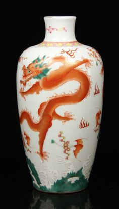 "Famille rose porcelain vase, China, Daoguang period, decorated with flying dragon, with Daoguang mark on base, 10"" h."