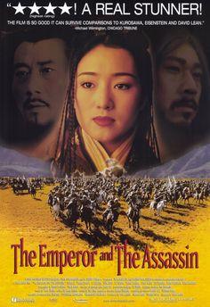 Император и убийца (Jing Ke ci Qin Wang)