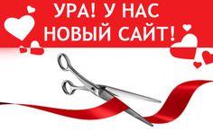 Распив парфюмерии, отливанты: Новый сайт! Raspivparfum.ru Заходите!