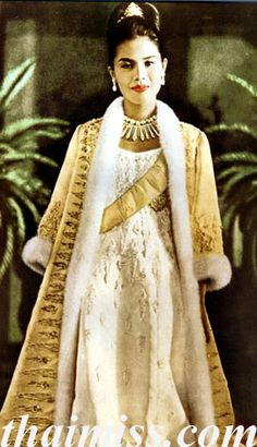The Queen of Thailand in her younger years
