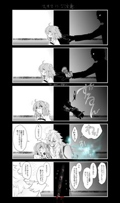 fgo gudako x solomon - fgo gudako - fgo gudako comic - fgo gudako x gilgamesh - fgo gudako yuri - fgo gudako x gudao - fgo gudako x solomon - fgo gudako x servant - fgo gudako x merlin Fate Stay Night Series, Fate Stay Night Anime, Manga Art, Manga Anime, Anime Art, Desenhos Love, Anime Witch, Fate Servants, Fate Anime Series