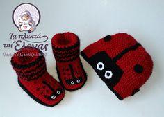 Χειροποίητα πλεκτά με βελόνες.  Σετ αποτελείται από παπουτσάκια αγκαλιάς και σκουφάκι. Baby Shoes, Gloves, Winter, Kids, Fashion, Winter Time, Young Children, Moda, Boys
