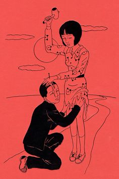 this isn't happiness™ (Toshio Saeki), Peteski