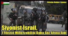 İşgal güçleri Batı Yaka'da birçok bölgeye baskın düzenleyerek, aralarında bir milletvekillerinin de olduğu birçok kişiyi gözaltına aldı. İşgal güçlerinin Selfit'e bağlı Ez-Zaviye beldesinde bu sabah (21 Mart Salı) erken saatlerde iki eski esiri sorguya çekti.   #batı şeria #filistin meclisi #filistin milletvekili #israil baskın göz altı #milletvekili göz altı