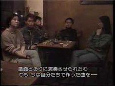 "▶ Rock in Berlin ""THE CHINESE AVANT-GARDE"" PART.2 - YouTube - 眼镜蛇(Cobra)"