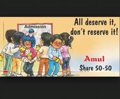Amul stands for Anand Milk (Producers) Union Limited as it started from and is still based in the town of Anand in Gujarat. Cartoon Posters, Advertising, Ads, Slogan, Memes, Illustrations, Image, Illustration, Meme