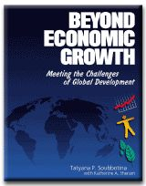 This site has printable pages of this book.  Beyond Economic Growth: Meeting the Challenges of Global Development from the World Bank.