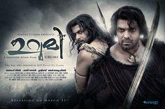 Urumi Movies Malayalam, Movie Posters, Film Poster, Billboard, Film Posters